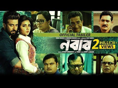 Nabab (নবাব) | Official Trailer | Shakib Khan | Subhashree | Latest Bengali Movie 2017
