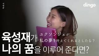 [ 日本語字幕 ] 수고했어 오늘도 (お疲れ様、今日も) #ソンジェ thumbnail
