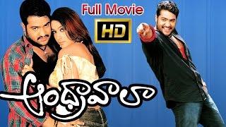 Andhrawala Full Length Telugu Movie || Jr. NTR, Rakshitha || Ganesh Videos - DVD Rip..