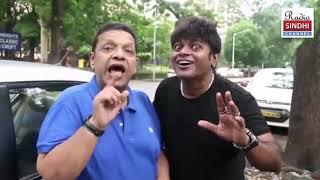 Comedian VIP and Mukesh Ahuja cracking jokes in Hindi, Sindhi