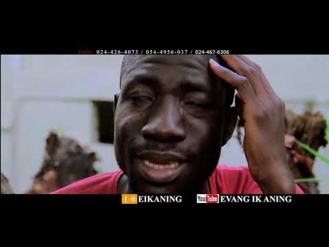 Evang I K Aning - Atinka (Official Video)