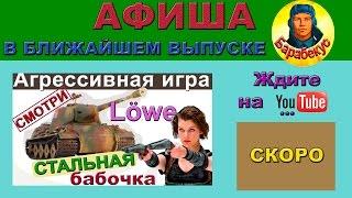 Трейлер к видео