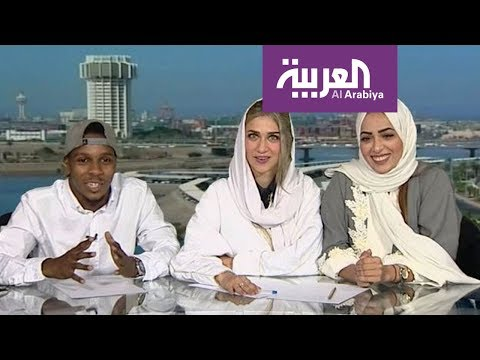 صباح العربية: سعوديات في عالم موسيقى الراب  - 09:22-2018 / 3 / 22