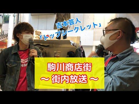 芸人 トップ 吉本