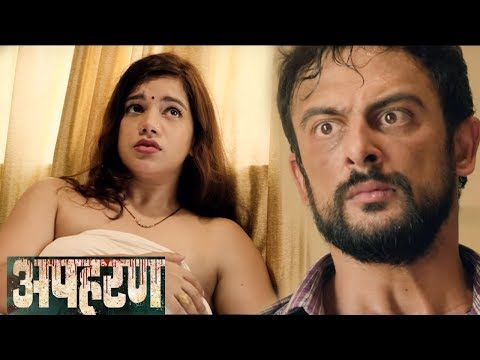 Apharan Webseries - Full Launch Video | Arunoday Singh | Mahi Gill | ALTBalaji | 2018