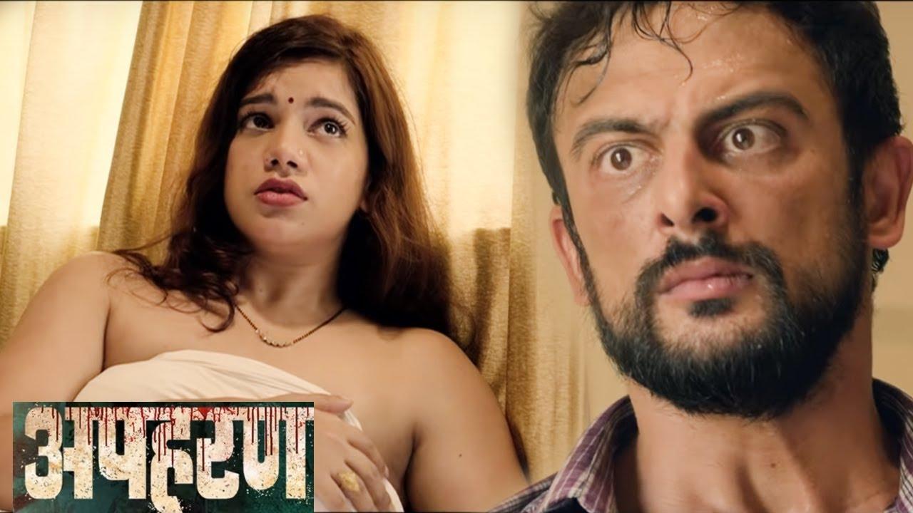 Download Apharan Webseries - Full Launch Video | Arunoday Singh | Mahi Gill | ALTBalaji | 2018