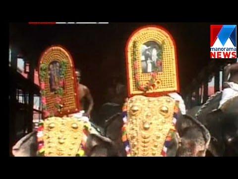 Guruvayur Ekadasi | Manorama News