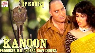 Kanoon || BR Chopra SuperHit Hindi TV Serial-Blackmail | Episode-1 | Popular Hindi