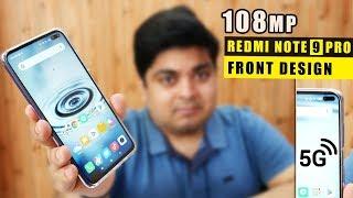 Redmi Note 9 Pro Sabse Sasta 5G Phone | 108mp Camera | Realme 6 Pro Killer