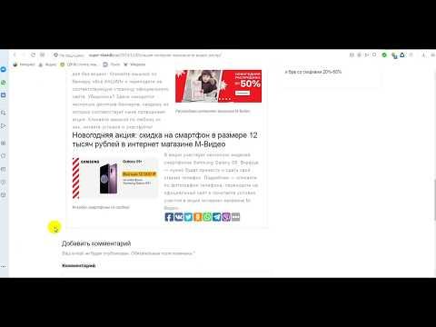 Распродажа в интернет магазине М-Видео: скидки до 50%, акция «черная пятница» и другие полезности
