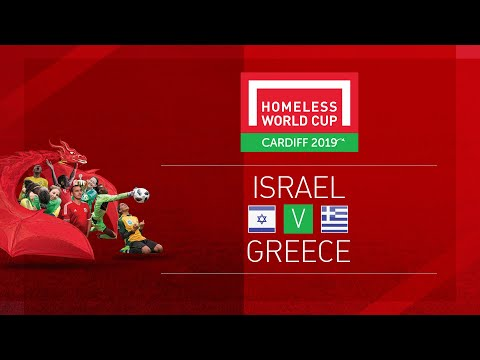 Israel vs Greece   Day 8, Pitch 2   Homeless World Cup 2019