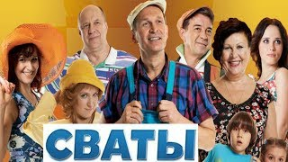 Умерла звезда сериала Сваты
