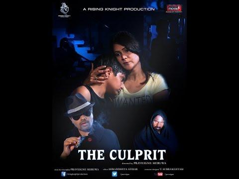 The Culprit Film