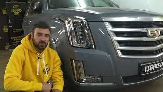 Кадиллак Эскалейд 4 тюнинг фар удлинение габаритов Cadillac Escalade IV Headlights tuning