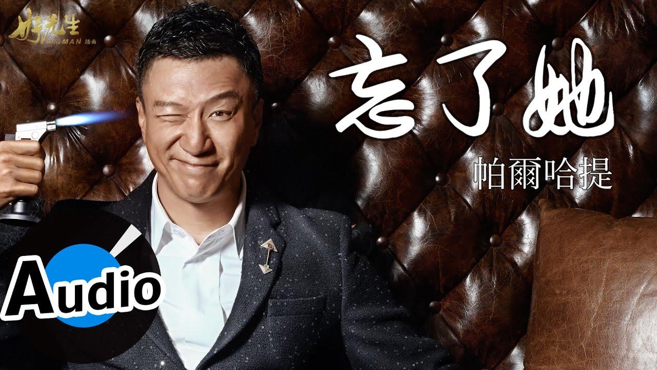 Сериалы тайваньские и китайские - 4  - Страница 5 Maxresdefault