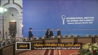 مفاوضات جنيف.. آمال معقودة لحل الأزمة السورية