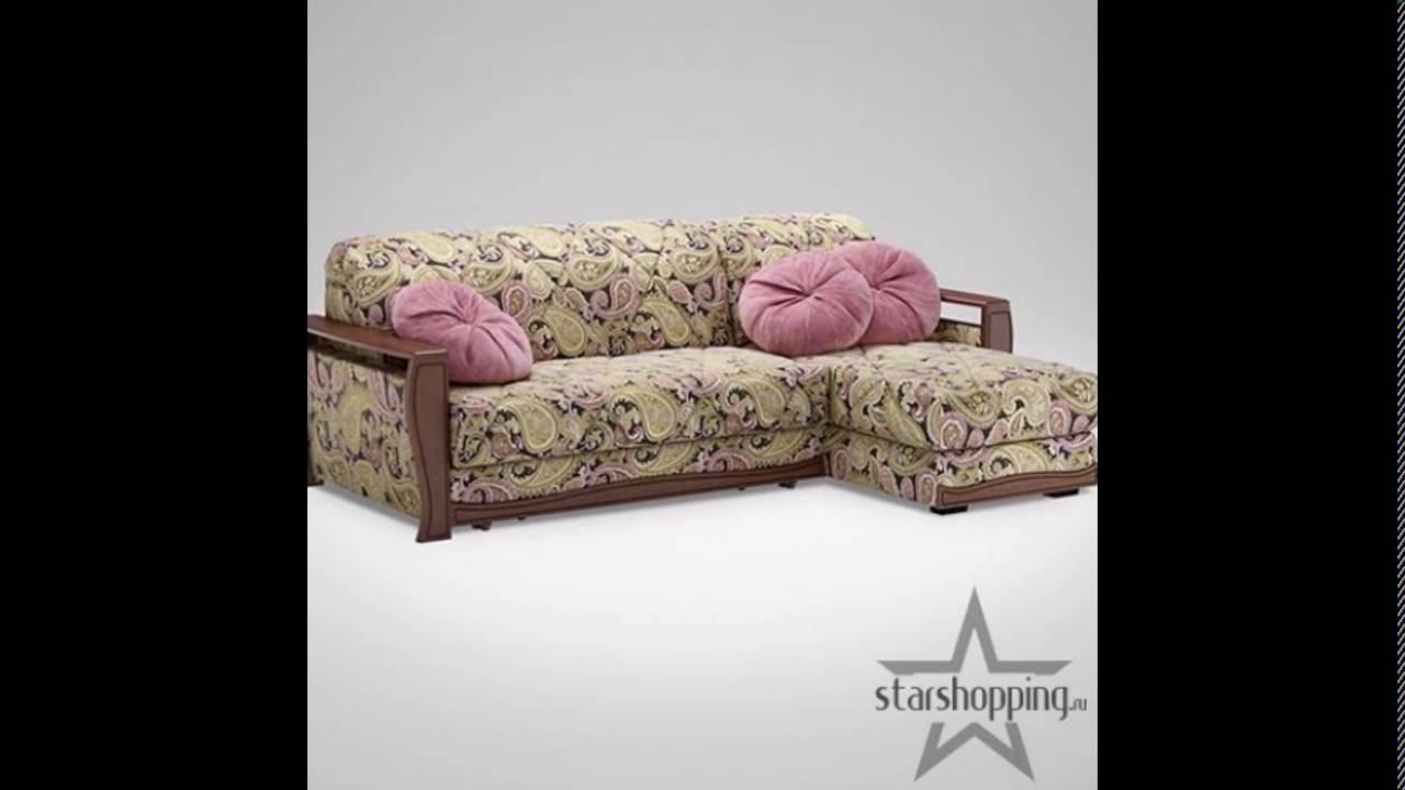 Объявления о продаже дешевой мягкой мебели в тюмени: обычные и угловые диваны, кресла-кровати,. Купите диван или кресло недорого на юле.
