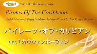パイレーツ・オブ・カリビアン/Pirates Of The Caribbean/編曲:アイラ・カウウェンホーフェン 230015FB