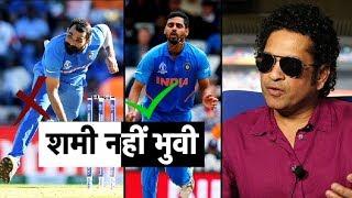 Sachin Picks Bhuvneshwar Over Shami For West Indies Game   #CWC19   Sports Tak