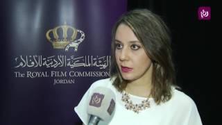 مهرجان الفيلم العربي الفرنسي في دورته الثالثة والعشرين