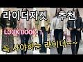 가장 인기 있었던 여자친구 놀래키키 영상 TOP7 [ 공대생 변승주 ] - YouTube