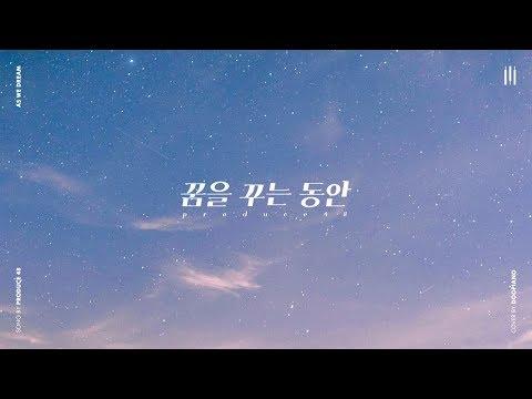 IZ*ONE/PRODUCE 48 - As We Dream