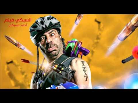 Song Tatta7 Coming Mohamed Saad Voice ! اغنية تتح جاى بصوت محمد سعد