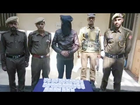 Rajouri police recovers fake currency