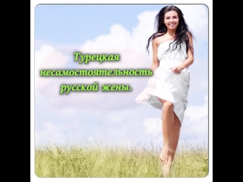 найти рсскую девушку из москвы ипознакомиться