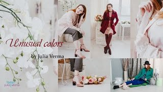 видео Модное сочетание цветов в одежде: лучшие варианты лета 2017
