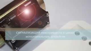РОС 501 регулятор сигнализатор уровня жидкости(, 2013-11-09T10:13:21.000Z)