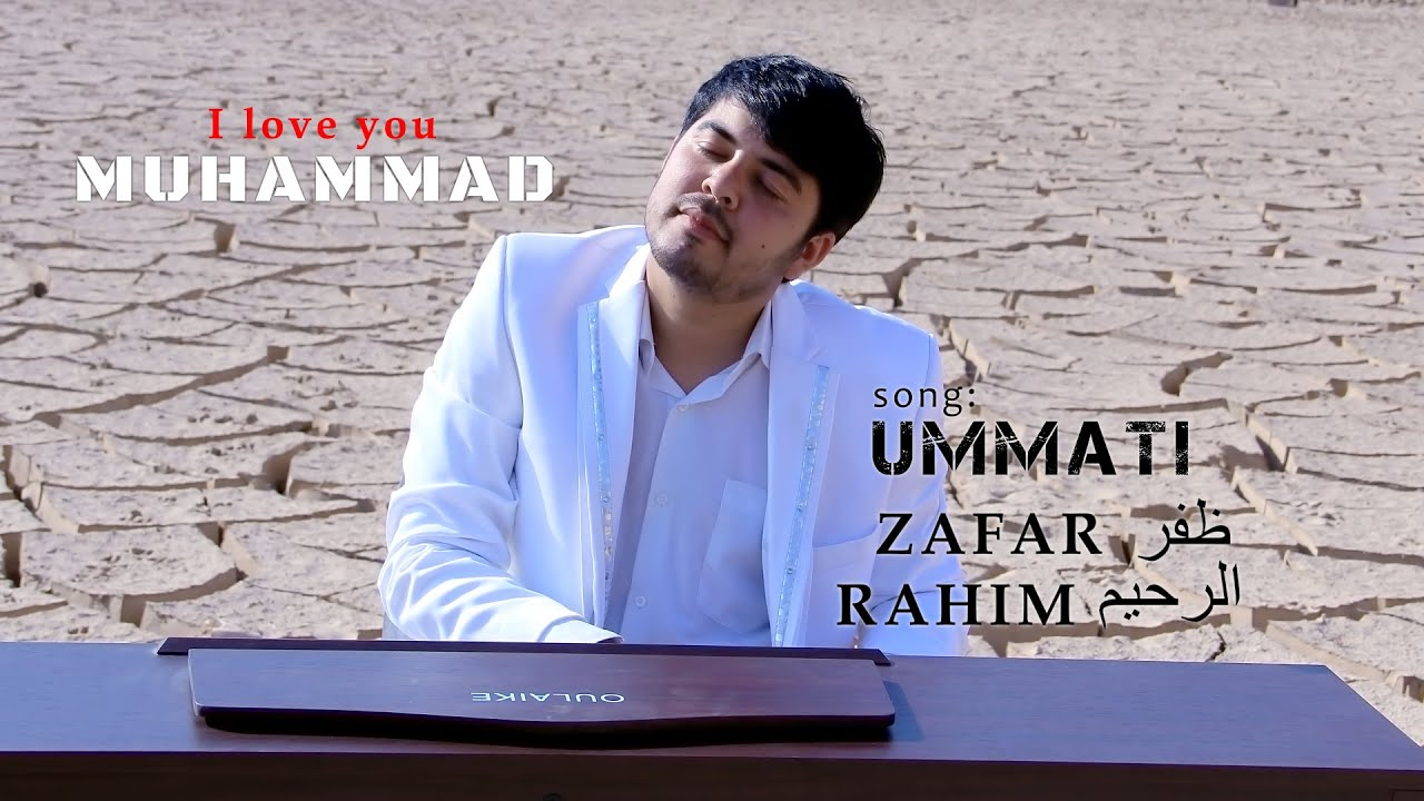 Muhammad ummati in arabic song - Zafar Rahim