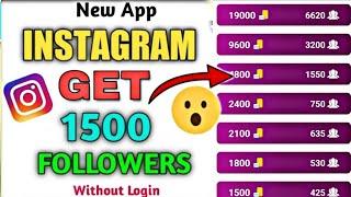 INSTAGRAM Par Followers kaise badhaye- 실제 트릭 | Instagram 추종자를 늘리는 방법 2021