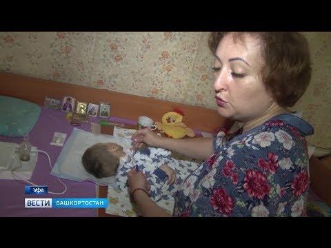 Мама тяжелобольного ребёнка вынуждена выпрашивать положенные по закону лекарства