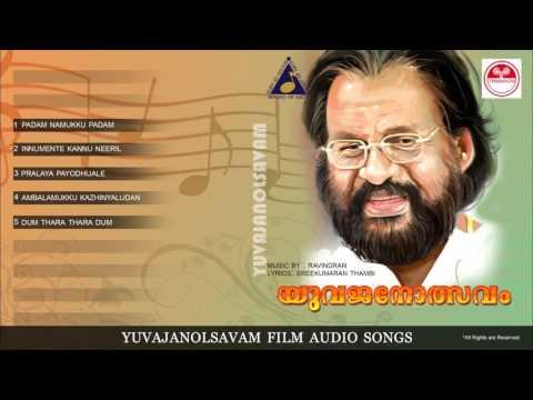 yuvajanolsavam യുവജനോത്സവം  malayalam movie full audio songs