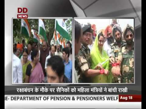 Tiranga Yatra being taken out across the country