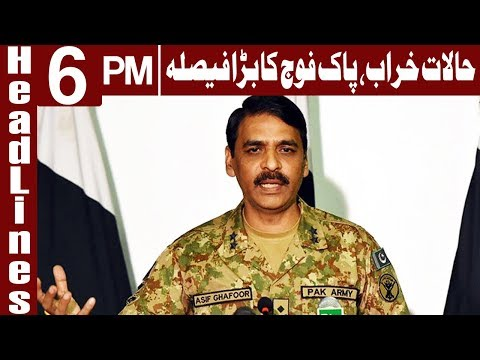 Afghan soil used for terrorist attack in Peshawar - DG ISPR - Headlines 6 PM - 1 Dec 2017 - Express