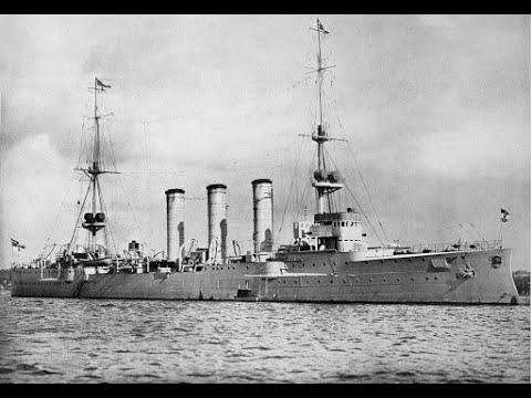 SMS Emden (1909) - Guide 205