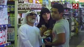 الصدمة | شاهد كيف تعامل المصريين و بعض الجنسيات الأخري مع موقف سرقة في الإمارات