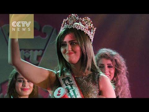 """Iraq gets first """"beauty queen"""" since 1972"""