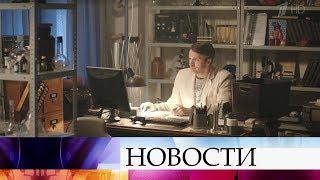 На Первом канале премьера - фильм «Ланцет».
