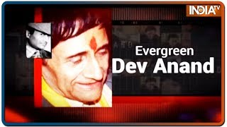 Throwback Thursday: When Dev Anand celebrated birthday with India TV