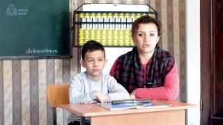 Память, уверенность и речь | Польза ментальной арифметики для ребенка