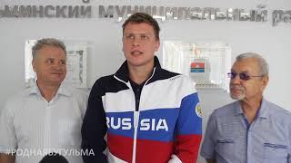 Александр Красных и Линар Закиров