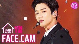 [페이스캠4K] SF9 로운 'Good Guy' (SF9 ROWOON FaceCam)│@SBS Inkigayo_2020.1.19