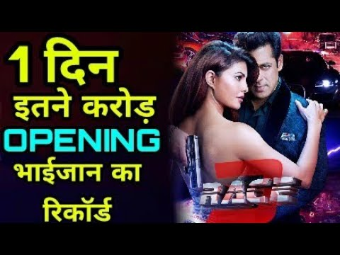 Race 3 First Day Box Office Collection Prediction, Race 3 Worldwide Collection