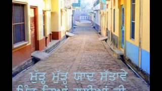 punjabi song chandra jhajj