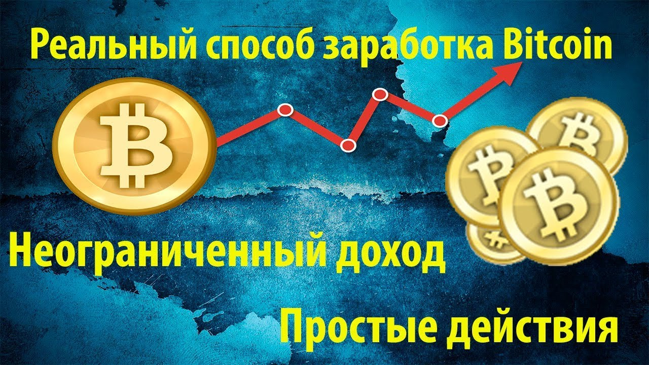 Работа биткоин binary option university