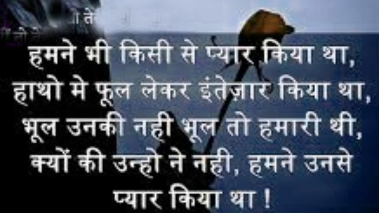 Good Morning Monday Quotes In Hindi • Opzetzwembadshop nl