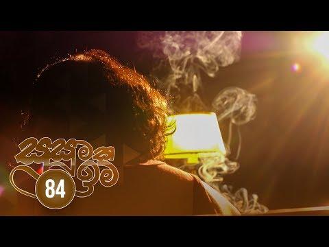 Susumaka Ima | Episode 84 - (2019-10-18) | ITN